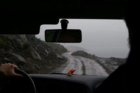 Straße nach Djúpavík