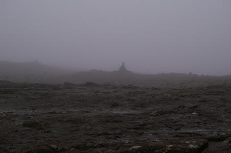 Fossadalsheiði im Nebel