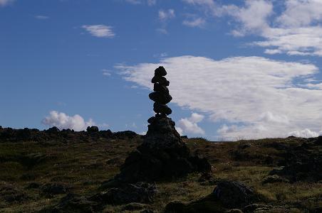 am Goðafoss