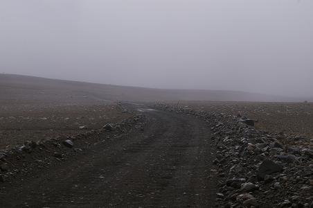Kjölur im Nebel